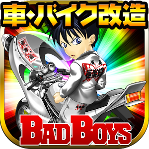 BADBOYS 激烈単車 for PC and MAC