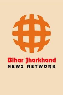Bihar Jharkhand News Network - náhled