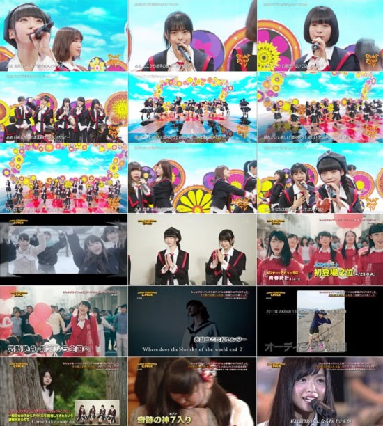 (TV-Music)(1080i) NGT48 Part – CDTV & Japan Countdown 171209 171210