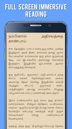 Kids Zen Stories in Tamil 7.0 screenshot 2058022