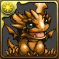 ゴールドドラゴン