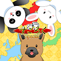 すごろく スペシャル icon