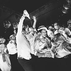 Свадебный фотограф Rodrigo Ramo (rodrigoramo). Фотография от 10.04.2017
