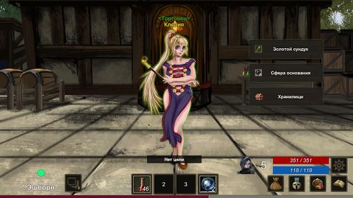 W2 2.0 android2mod screenshots 1