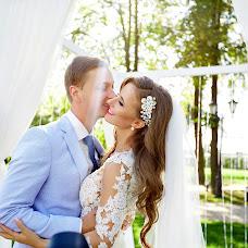 Wedding photographer Alisa Pugacheva (Pugacheva). Photo of 18.05.2018