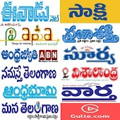 Telugu Newspaper - Web & E-Paper