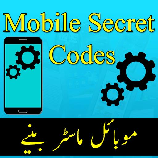All Mobile Secret Code Latest(Mobile Master Codes) - Apps on