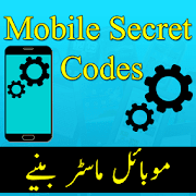 App All Mobile Secret Code Latest(Mobile Master Codes) apk for kindle fire