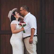 Wedding photographer Nadezhda Zavitaeva (Selfiya). Photo of 22.06.2017