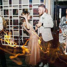 Esküvői fotós Olga Golovizina (Golovizina). Készítés ideje: 24.12.2018