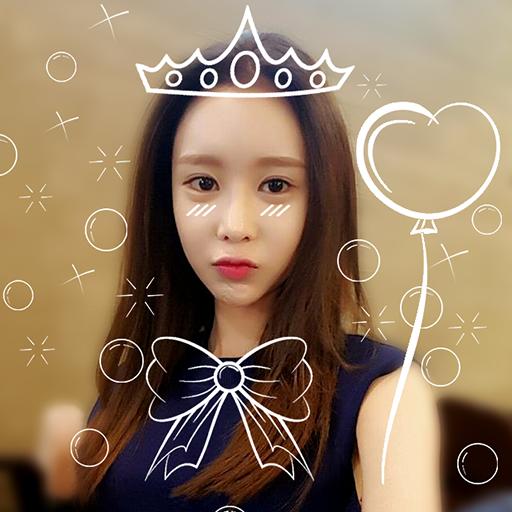 Doodle Crown Cute