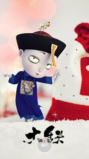 Download Tieu Cuong Thi For PC Windows and Mac apk screenshot 2