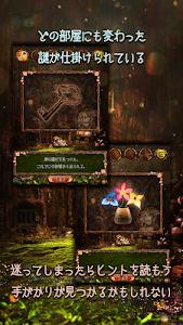 脱出ゲーム 巣穴からの脱出 screenshot 8