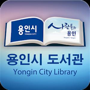 용인시도서관 아이콘