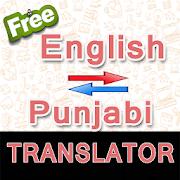 English to Punjabi & Punjabi to English Translator