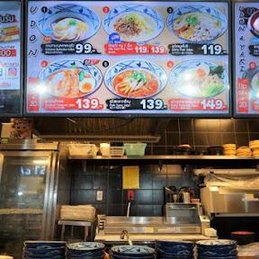 うどんとトムヤムクンが禁断のコラボ!?タイの丸亀製麺のご当地メニュー「シーフードトムヤムうどん」を食べてみた