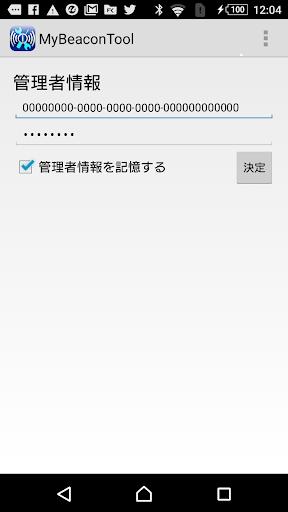 MyBeaconTool 1.4 Windows u7528 1