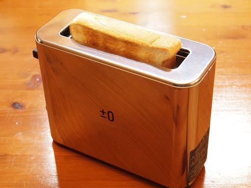 ±0 Toaster XKT-R020 (S)
