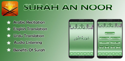 Surah Annoor - Apps on Google Play
