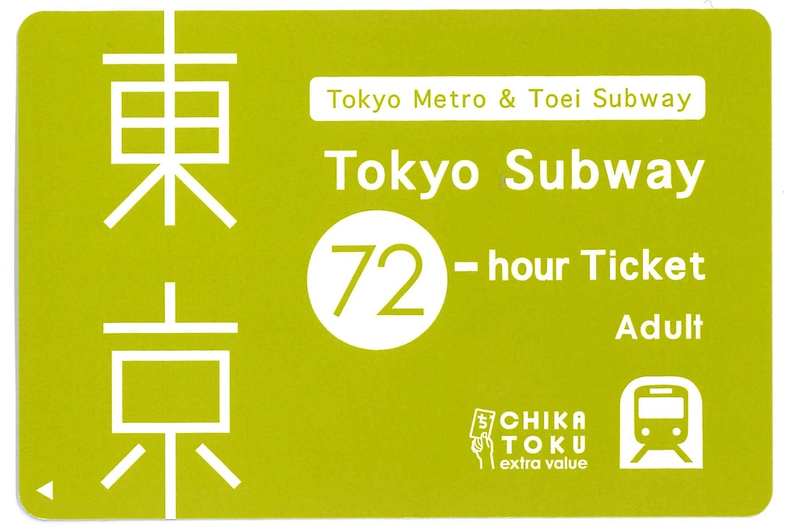 Haneda Airport Tokyo Metro Subway Map.Tokyo Metro Adult Pass Collection In Japan Changi Recommends