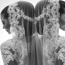 Wedding photographer andika putra (putra). Photo of 18.11.2014