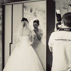 Wedding photographer Andrey Kondor (TrendMediaGroup). Photo of 25.02.2015