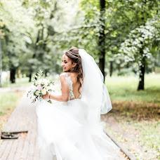 Wedding photographer Viktoriya Lyubarec (8lavs). Photo of 28.09.2018