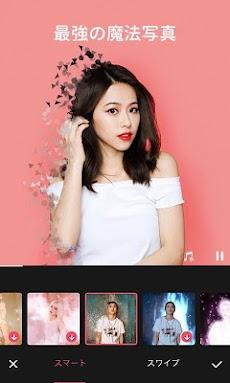 Meitu-メイク、自撮り、写真加工アプリのおすすめ画像1