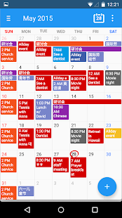 Calendar+ Planner Scheduling- screenshot thumbnail
