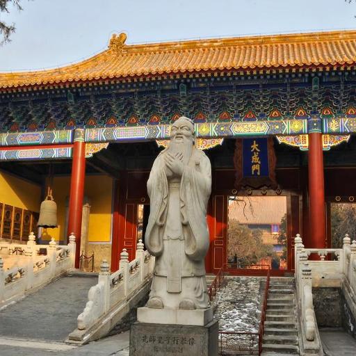 Temple of Confucius Puzzles