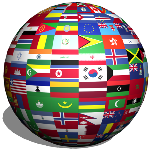 World Currency exchange rates file APK for Gaming PC/PS3/PS4 Smart TV