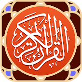 MyQuran Al Quran Indonesia APK for Blackberry