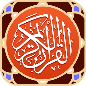MyQuran : Al Qur'an Indonesia APK for Blackberry