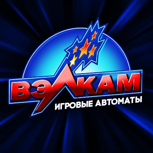 Клуб игровых автоматов онлайн