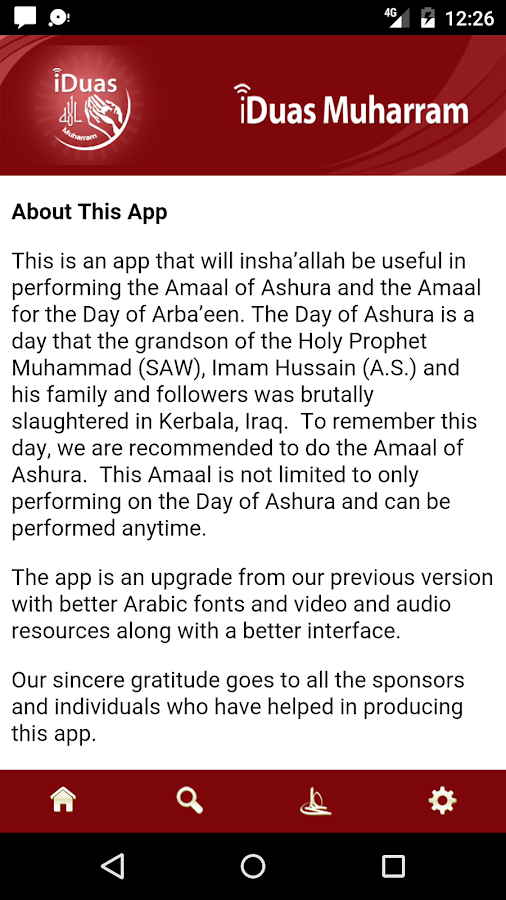 iDuas Muharram- screenshot