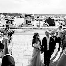 Wedding photographer Aleksandr Dubynin (alexandrdubynin). Photo of 04.04.2018