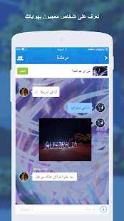 ‫Amino انمي ومانجا‬‎- screenshot thumbnail