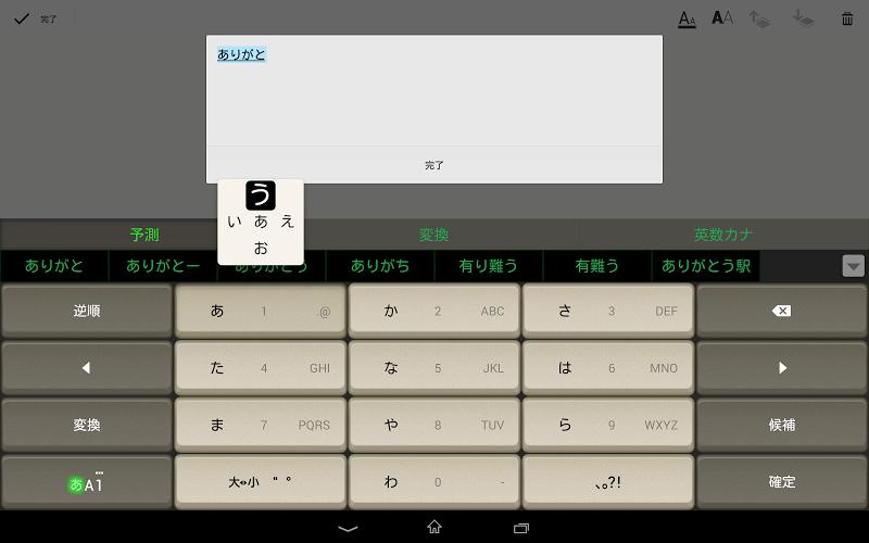 Скриншот Keyboard Skin Antique PC