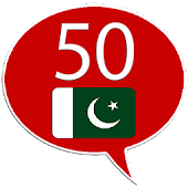 Learn Urdu - 50 languages