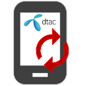 Auto Packager(dtac Happy)
