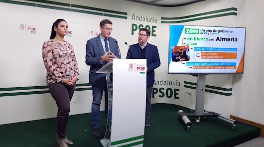 """PSOE: """"Hemos ido a peor en Almería con  el gobierno de las derechas en la Junta"""""""
