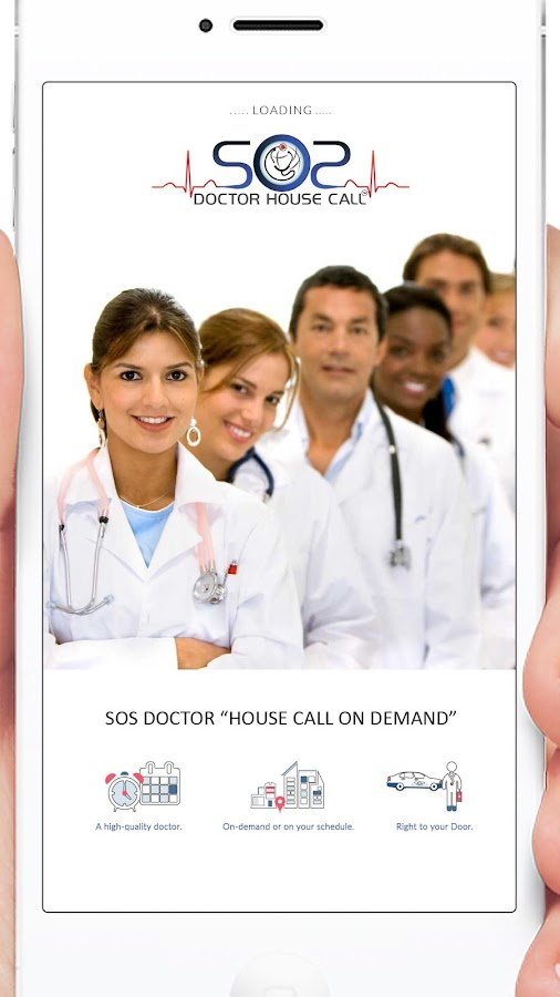 SOS Doctor Housecall- screenshot