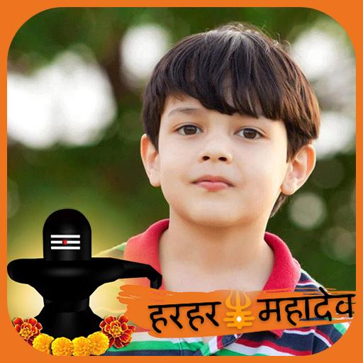 Shiva DP Maker
