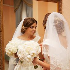 Wedding photographer Marina Boyko (MarinaB). Photo of 06.04.2017