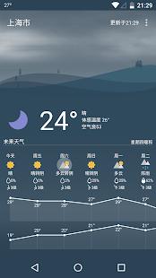 Holi天气 - náhled