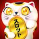 カジノ:Golden HoYeah Slots