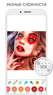 Приложения в Google Play – Tie Dye 2 - Раскраска по ...