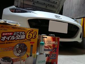 ロードスター ND5RCのカスタム事例画像 Tomoyukiさんの2020年06月06日02:24の投稿