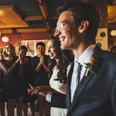 Wedding photographer Dmitriy Leschenko (Leschenko). Photo of 26.02.2015