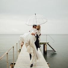 Wedding photographer Alex Tome (alextome). Photo of 01.12.2017